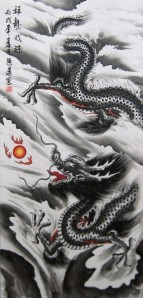 black-dragon1-490x1024