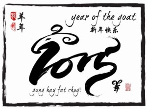 year_of_the_goat_chinese_new_year_2015_postcards-r286b6bf62540424db13fa36b6593525c_vgbaq_8byvr_512